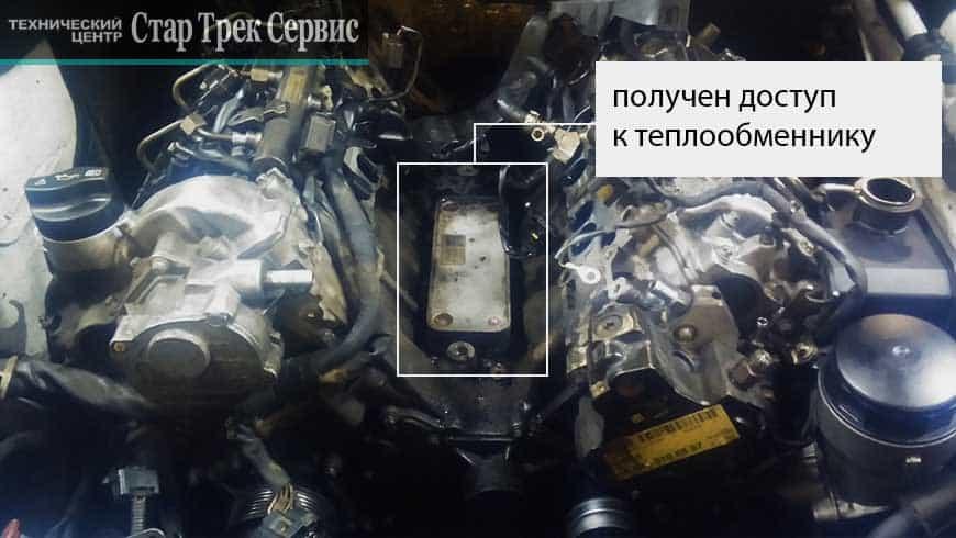 Теплообменник мерседес мл 164 дизель Кожухотрубный конденсатор WTK CF 115 Минеральные Воды